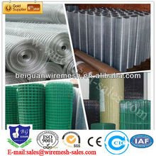 high quality PVC Coating Welded Wire Mesh