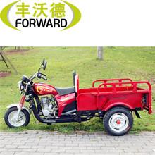 2015 hot sale china motorcycle rickshaw