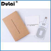 Latest Design Universal Wireless Charger Receiver For iPhone 5S