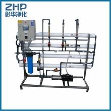 ZHP 1000lph reverse osmosis photo