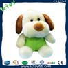 christmas plush dog toys pattern