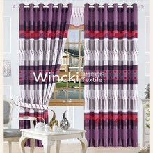 2015 new design popular living room curtain