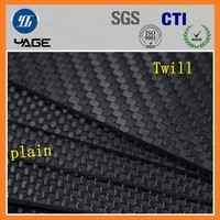 carbon fiber price electrical insulation material