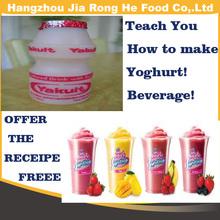 Strawberry Flavor for milk beverage
