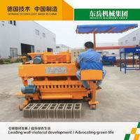 QTM6-25 mobile brick making machine uk block machine