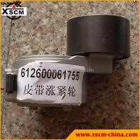 Practical and durable alternator belt tensioner