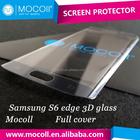 Mocoll acessório móvel cobertura completa vidro temperado protetor de tela para Samsung Galaxy S6 borda