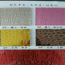 biggest glass factories in china 4mm shower Art Glass
