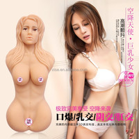 Factory price sex toy sucking,sex toy fake pussy,Xise sex toy