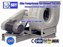 di alta qualità ventilatore centrifugo per la cappa della cucina