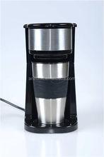 ATC-CM-111A Antronic car coffee maker