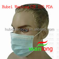NEW Nelson BFE 99% Funny Face Disposable Surgical Mask
