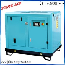 90kw 125hp super silent type compressor with ce