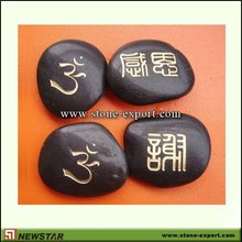 ancient Chinese pebble sculpture