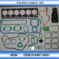 For KOMATSU 4D94 gasket kit gasket set full set