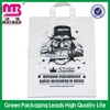 durable and recyclable shopping bags personalized wholesale