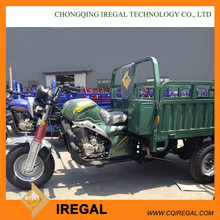 Air Cooling Three wheel motorbike Made in China