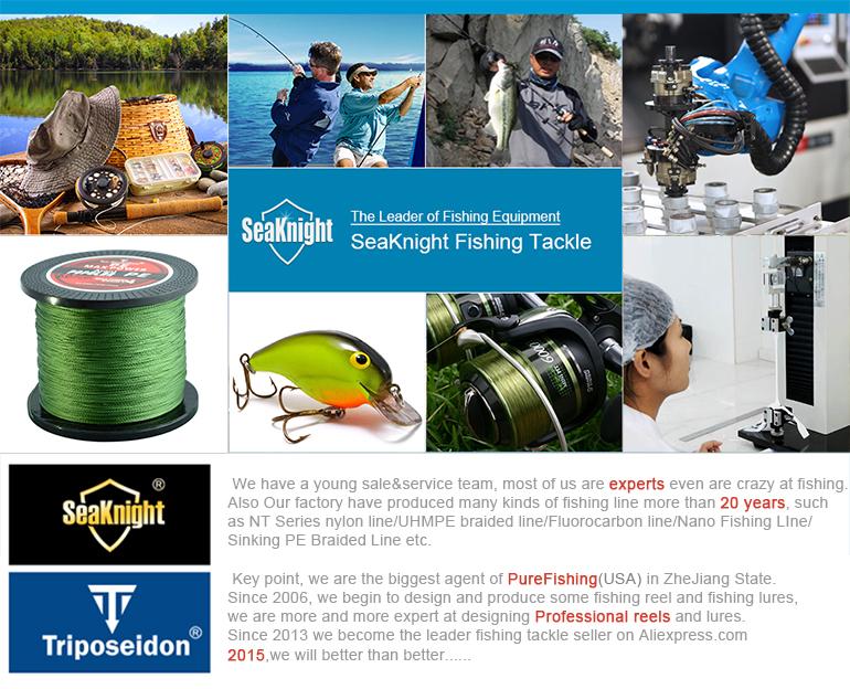рыболовные мелкооптовая продажа