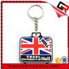 custom souvenir soft rubber pvc keyring
