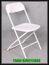 Wholesale used Plastic folding chairs KP-C1028