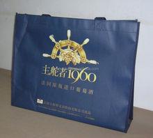 reusable vinyl tote shopping bag tote shopper bag 2 bottle non woven reusable wine bag