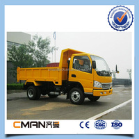 China famous Kama 4x4 truck 3.5 ton for sale