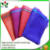 HDPE raschel mesh bag for onion and tomatoes raschel mesh bags for sale