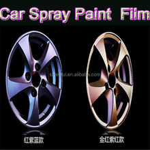 Hot sale 400ml 1L 4L white blue red green plastic dip peeable spray paint rubber waterproof anti UV paint gallon spray coating