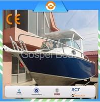 cheap 19FT cabin Aluminum Boat/boat hardtop