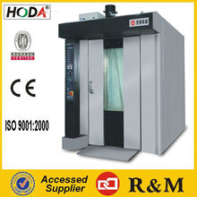 RMX 2015 rotary rack diesel oven kitchen equipments to South America
