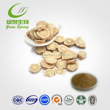 China wholesale Top Quality Astragalus Extract astragalus root extract astragalus extract powder