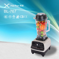 Chinese Factory Wholesale Professional Electric Juice Mixing chopper with electric blender