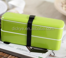 Sealed long body rectangle 2 layer lunch box for sushi nori with belt