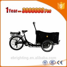electric cargo bicycle three wheel cargo bicycle 24inch electric tricycle for elderly