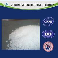 urea N46% prilled fertilizer for sale