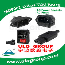 Designer Branded Ac Plug In Operation Wireless Door Bell Manufacturer & Supplier - ULO Group
