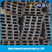 310 U channel for construction Structural Steel U Channe
