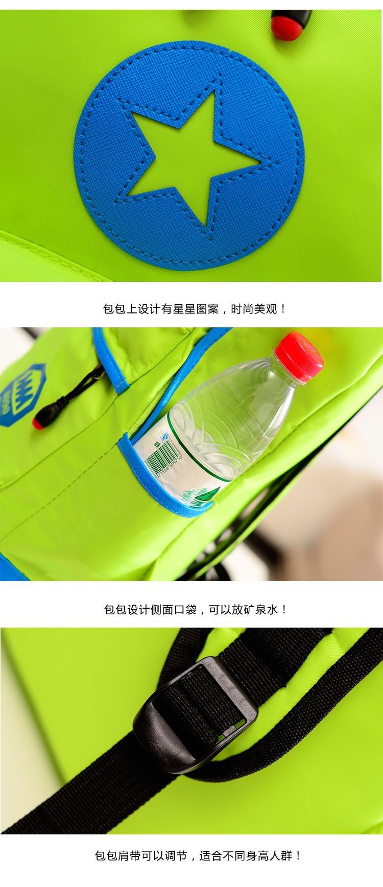 Рюкзак Brand new  c-0134