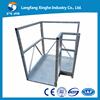 /p-detail/Precio-g%C3%B3ndola-de-construcci%C3%B3n-300006821734.html