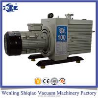 2XZ rotary vane vacuum pump price cheap for milking machine