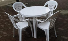 New Style hard plastic outdoor furniture plastic outdoor round table