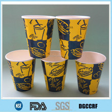 Disposable paper cup,Diposable cold paper cup,coffee paper cup