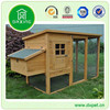Cheap Wooden Poultry Chicken Coop DXH011
