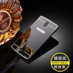 Aluminum Mirror Metal Frame Arcylic Back Cover Phone Case For Oppo R831s Phone Protector With Mirror