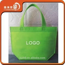 Natural new style custom pp non woven bag shopping bag