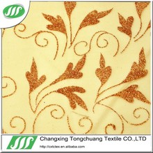 CLICK HERE!We can manufacture 100 polyester felt mesh fabric dye