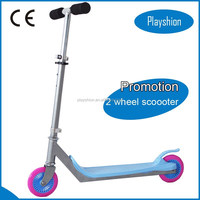 Children kick scooter 2 wheel kids foot pedal scooter
