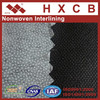 China Supplier Nonwoven Interlining,Fusible Stitch Bonded Interlining, Dot Fuse Interlining Garment Accessories Fabric