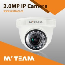 POE 1mp/1.3mp/2mp HD Digital Dome 2015 4mm lens 2MP Realtime IP Camera