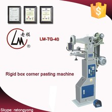 LM-TG-40 Hot sale wenzhou ruian factory temperature control paperboard single angle rigid box corner pasting machine
